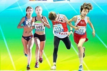 El joven atleta manilveño Alejandro Agüera participa en el Campeonato de España