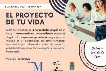 Benahavís lanza un taller de Emprendimiento Femenino